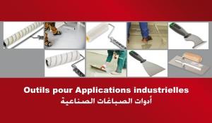 industriel_catalogue
