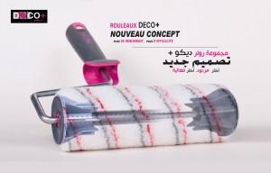 rouleau-deco+-nouveau-concept