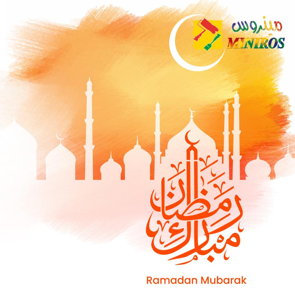 Ramadan-miniros-2019