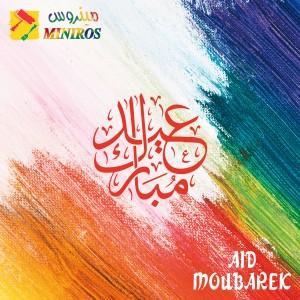 aid-adha1