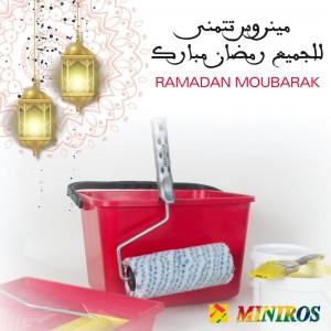 ramadan-kareem2020