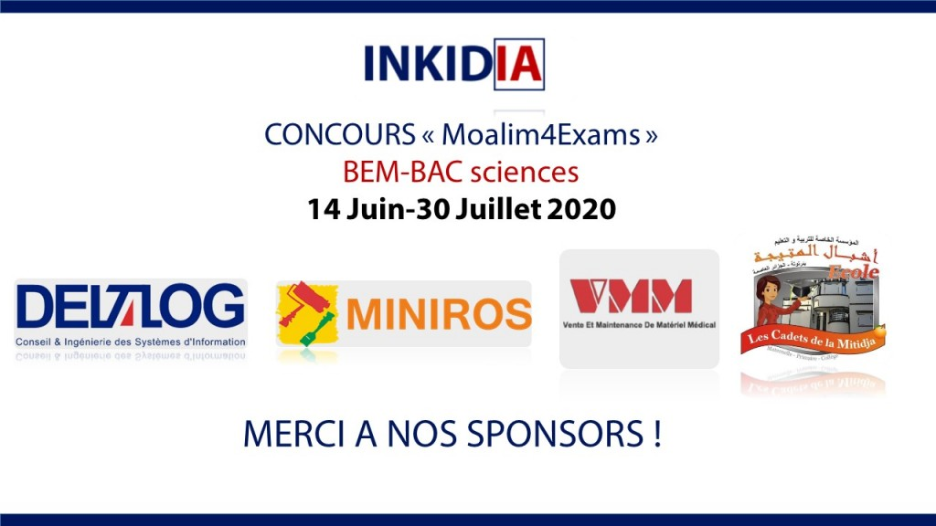 SPONSORS CONCOURS inkidia (1)