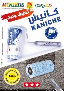 affcihe-rouleau-rsfr20-29-vec-facebook